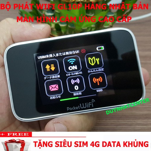 Router phát wifi tốc độ cực mạnh GL10P chính hãng Huawei