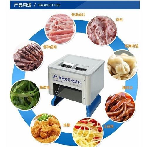 Máy cắt thịt, máy thái thịt tái cho quán phở 2 ngăn