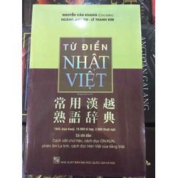 Sách TỪ ĐIỂN NHẬT - VIỆT BÌA CỨNG