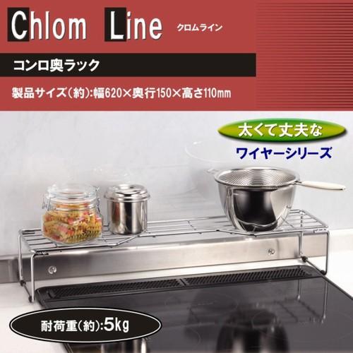 Kệ để gia vị nồi chảo đồ dùng nhà bếp bằng inox dáng dài hàng Nhật Bản - 5764112 , 12231908 , 15_12231908 , 325000 , Ke-de-gia-vi-noi-chao-do-dung-nha-bep-bang-inox-dang-dai-hang-Nhat-Ban-15_12231908 , sendo.vn , Kệ để gia vị nồi chảo đồ dùng nhà bếp bằng inox dáng dài hàng Nhật Bản