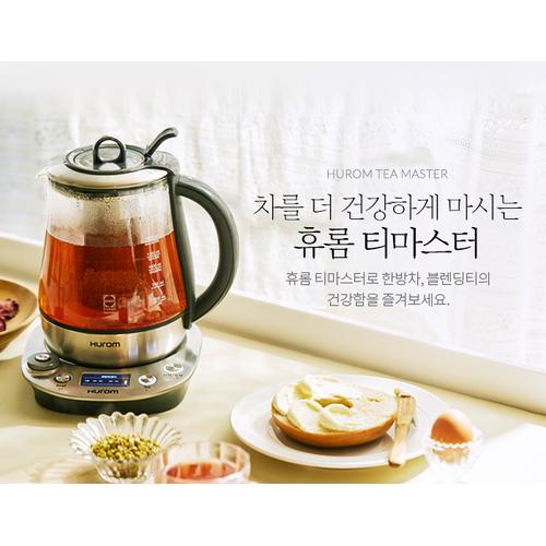 Máy pha trà chưng yến Hurom Tea Master TM-P01FSS - 7882854 , 12273922 , 15_12273922 , 5390000 , May-pha-tra-chung-yen-Hurom-Tea-Master-TM-P01FSS-15_12273922 , sendo.vn , Máy pha trà chưng yến Hurom Tea Master TM-P01FSS