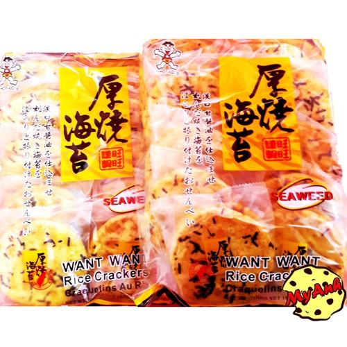 Bánh gạo rong biển Want Want - 4441210 , 12278702 , 15_12278702 , 45000 , Banh-gao-rong-bien-Want-Want-15_12278702 , sendo.vn , Bánh gạo rong biển Want Want