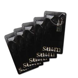 10 Gói Mặt Nạ Sủi Bọt Sum37 Bright Award Bubble-De Mask Black 1ml