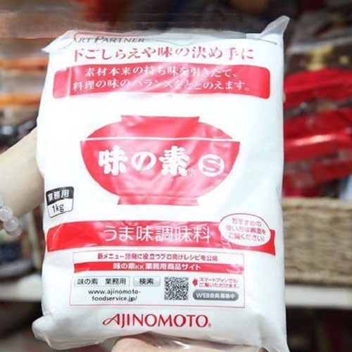 Mì chính Ajinomoto Nhật Bản 1kg - 5819827 , 12307726 , 15_12307726 , 225000 , Mi-chinh-Ajinomoto-Nhat-Ban-1kg-15_12307726 , sendo.vn , Mì chính Ajinomoto Nhật Bản 1kg