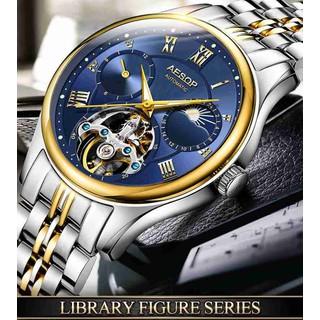 đồng hồ nam đồng hồ lộ máy chính hãng - PT30 thumbnail