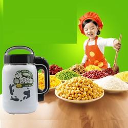 Máy làm sữa đậu nành - Máy làm sữa đậu nành 02