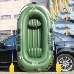 Thuyền hơi cao su, Xuồng hơi du lịch, Xuồng Composite - Loại 3 người, giá tốt, an toàn