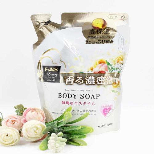 Hàng Nhật - Sữa tắm làm sáng da hương thảo mộc Funs dạng túi - 5851831 , 12355977 , 15_12355977 , 200000 , Hang-Nhat-Sua-tam-lam-sang-da-huong-thao-moc-Funs-dang-tui-15_12355977 , sendo.vn , Hàng Nhật - Sữa tắm làm sáng da hương thảo mộc Funs dạng túi