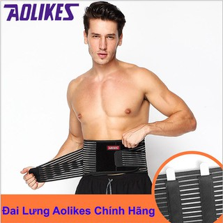 Đai quấn lưng lưng tập thể hình - đai lưng mềm hỗ trợ tập gym Aolikes Cao Cấp - dailungaolike1 thumbnail