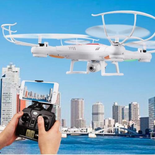 Máy bay điều khiển từ xa Drone  4 cánh Cao cấp chưa bao gồm camera - 6029201 , 12539055 , 15_12539055 , 530000 , May-bay-dieu-khien-tu-xa-Drone-4-canh-Cao-cap-chua-bao-gom-camera-15_12539055 , sendo.vn , Máy bay điều khiển từ xa Drone  4 cánh Cao cấp chưa bao gồm camera