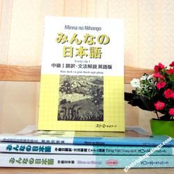 Giáo Trình Minna no Nihongo Trung Cấp1 Bản Dịch và Giải thích Ngữ Pháp