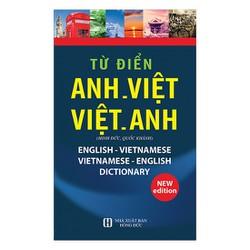 Từ Điển Anh – Việt, Việt – Anh