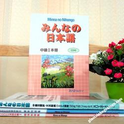 Giáo Trình Minna no Nihongo Trung Cấp1 Bản Tiếng Nhật+Kèm CD–Sách màu