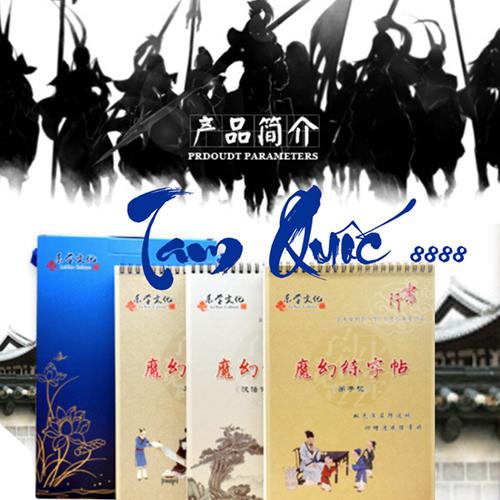 Bộ tập viết tiếng Trung Hành Thư mực tự bay màu 8888 chữ Tam Quốc - 5860922 , 12367050 , 15_12367050 , 242000 , Bo-tap-viet-tieng-Trung-Hanh-Thu-muc-tu-bay-mau-8888-chu-Tam-Quoc-15_12367050 , sendo.vn , Bộ tập viết tiếng Trung Hành Thư mực tự bay màu 8888 chữ Tam Quốc