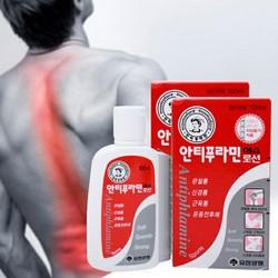 Dầu nóng xoa bóp Hàn Quốc 100ml
