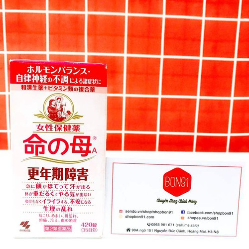 Viên uống tiền mãn kinh Kobayashi 420 viên Nhật Bản