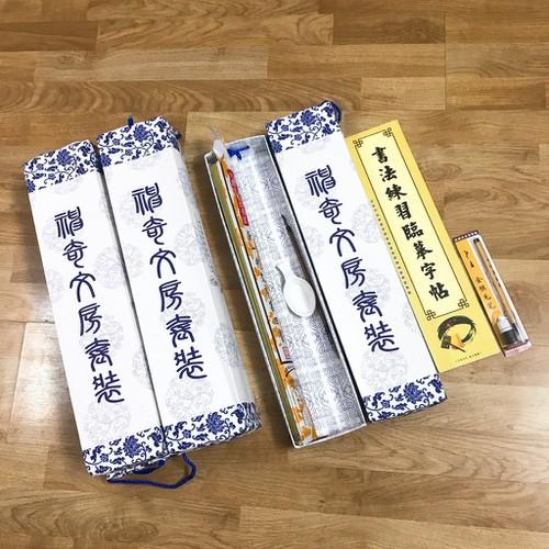 Bộ tập viết tiếng Trung, thư pháp ma thuật Yến Thanh