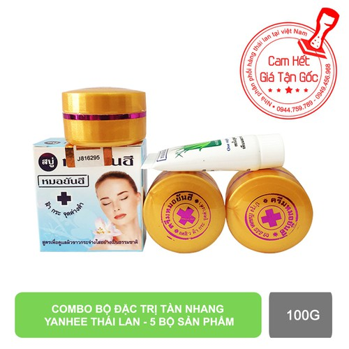 Combo bộ đặc trị tàn nhang Yanhee Thái Lan