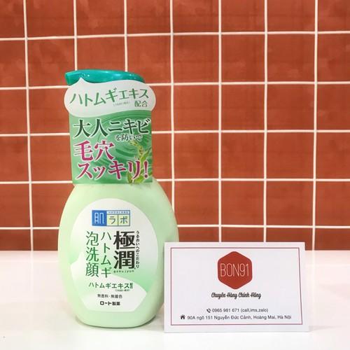 Sữa rửa mặt HadaLabo Gokujyun tạo bọt màu xanh chai 160ml Nhật Bản - 9085367 , 18773725 , 15_18773725 , 240000 , Sua-rua-mat-HadaLabo-Gokujyun-tao-bot-mau-xanh-chai-160ml-Nhat-Ban-15_18773725 , sendo.vn , Sữa rửa mặt HadaLabo Gokujyun tạo bọt màu xanh chai 160ml Nhật Bản