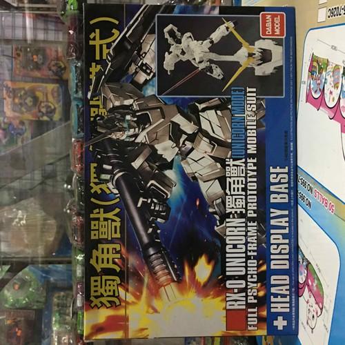Gundam 101B-RX-0 UNICORN