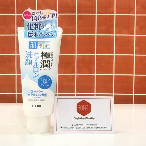 Sữa rửa mặt Hadalabo dạng tuýp 100g  trắng - 9085356 , 18773712 , 15_18773712 , 220000 , Sua-rua-mat-Hadalabo-dang-tuyp-100g-trang-15_18773712 , sendo.vn , Sữa rửa mặt Hadalabo dạng tuýp 100g  trắng