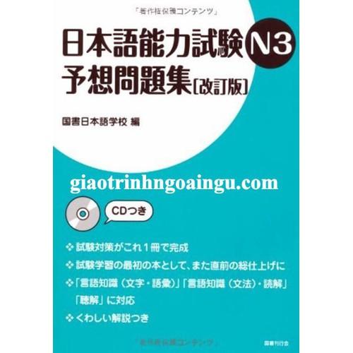 Sách luyện thi N3 Yosomondaishu-Kèm CD