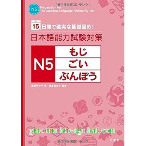 Sách luyện thi N5 Taisaku – Đề thi-Có tiếng Việt
