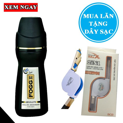Lăn khử mùi nước hoa nam FOGG ABSOLUTE 50ML nhập khẩu DUBAI