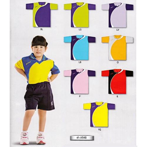Áo sơ mi thể thao trẻ em Fly Hawk - nhập khẩu Thái Lan - 5942057 , 12455879 , 15_12455879 , 150800 , Ao-so-mi-the-thao-tre-em-Fly-Hawk-nhap-khau-Thai-Lan-15_12455879 , sendo.vn , Áo sơ mi thể thao trẻ em Fly Hawk - nhập khẩu Thái Lan