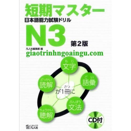 Sách luyện thi N3 Tanki master -Kèm CD