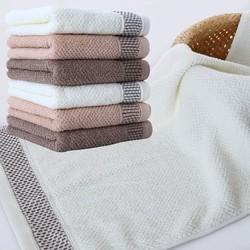 Khăn tắm, vệ sinh siêu thấm nước , siêu tiện lợi 105