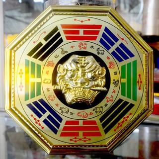 Gương Bát quái phong thủy mặt hổ vàng - 0733 thumbnail