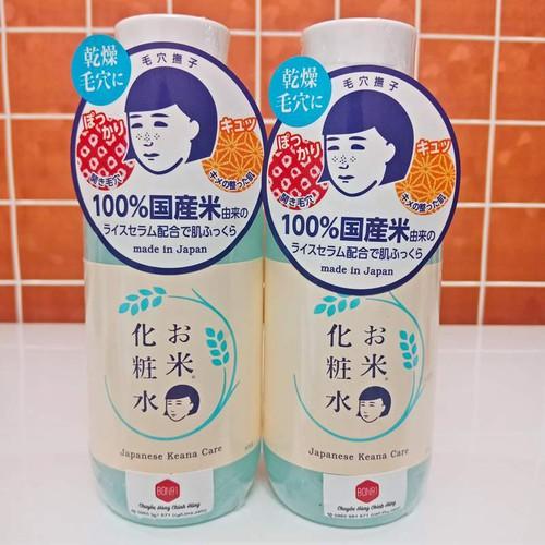 Nước hoa hồng Gạo Keana Care Rice Lotion 200ml