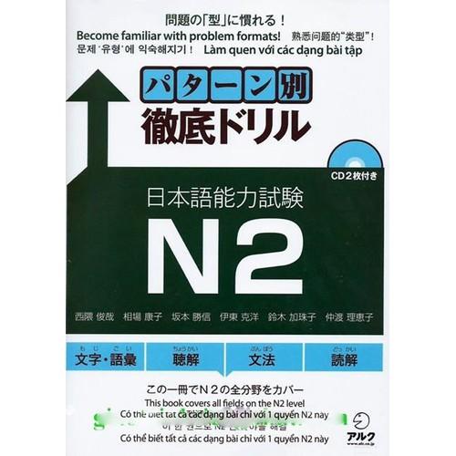 Sách Luyện Thi N2 Patan Betsutetei Doriru – Đề Thi -Kèm CD