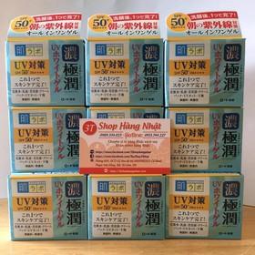 Kem dưỡng ngày Hada-labo 7 in 1 - Nhật Bản - SP1388888