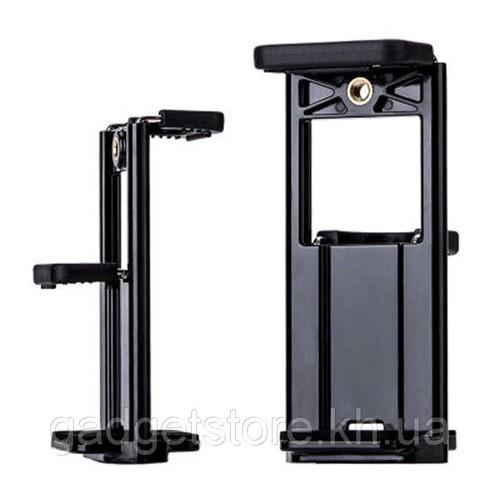 Kẹp điện thoại và ipad yunteng gắn chân máy ảnh,mở rộng đến 18.5cm