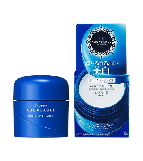 Kem dưỡng #Shiseido Aqualabel - Kem dưỡng #Shiseido Aqualabel 1