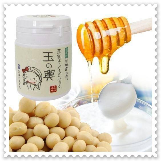 Mặt nạ đậu nành Tofu Nhật Bản - Mặt nạ đậu nành Tofu Nhật Bản 4
