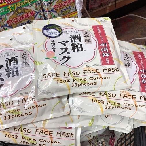 Mặt nạ Sake Nhật Bản - Mặt nạ Sake Nhật Bản 4