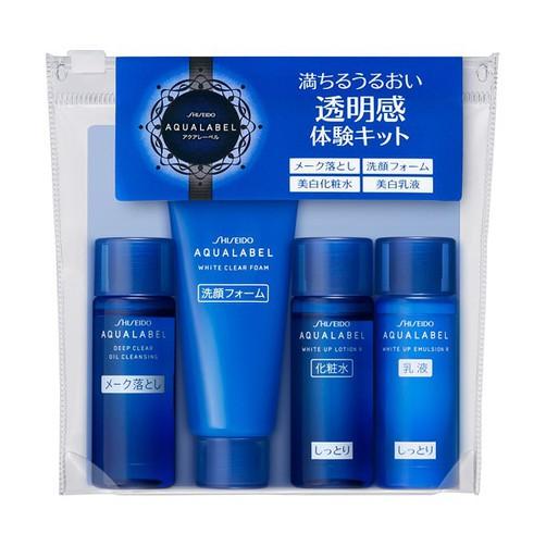 Set dưỡng da #Shiseido mini - Set dưỡng da #Shiseido mini 2