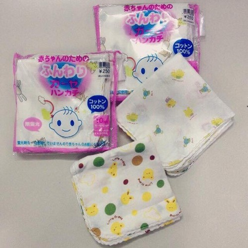Set 10 Khăn Sữa In Họa Tiết Nhật Cho Bé