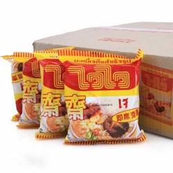 2 thùng mì chay Thái Lan