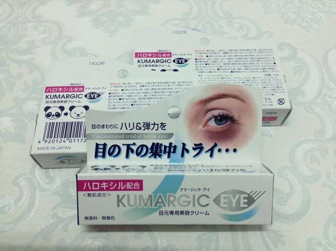 Kem trị thâm mắt Kumargic - Kem trị thâm mắt Kumargic 4