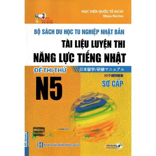 Bộ Sách Du Học Tu Nghiệp Nhật Bản – Đề Thi Thử N5 – Song Ngữ - 6027978 , 12538113 , 15_12538113 , 76500 , Bo-Sach-Du-Hoc-Tu-Nghiep-Nhat-Ban-De-Thi-Thu-N5-Song-Ngu-15_12538113 , sendo.vn , Bộ Sách Du Học Tu Nghiệp Nhật Bản – Đề Thi Thử N5 – Song Ngữ