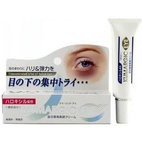 Kem trị thâm quầng mắt Kumargic Eye Cream 20g - KU041