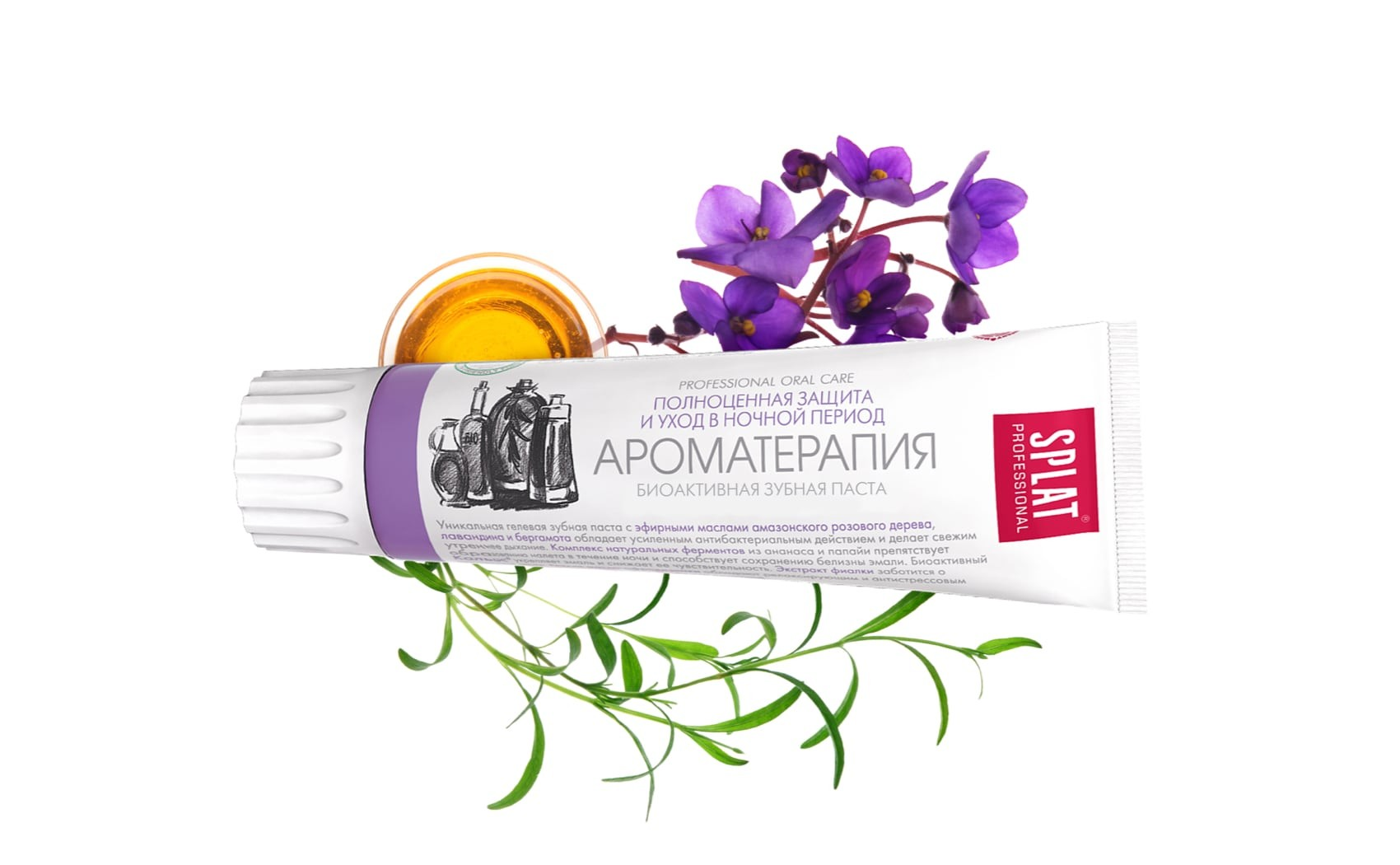 Kem Đánh Răng Splat Aromatherapy Professional Series 100ml - 6474375676261