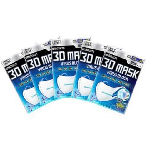 Bộ 5 Gói Khẩu Trang Ngăn Virút Unicharm 3D Mask Virus Block