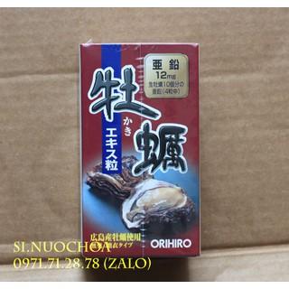120 viên Tinh chất Hàu tươi Orihiro Nhật - Hàu nhật thumbnail