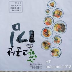 rong biển cuộn cơm - cuộn kimbap Hàn Quốc - gói 10 lá