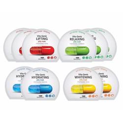 Combo Mix 10 Gói Mặt nạ giấy cấp ẩm dưỡng trắng BNBG Vita Genic Jelly Mask 30ml x 10 (Lifting,Whitening, Relaxing, Hydrating)